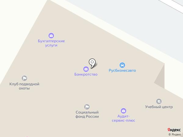 Askona на карте Ставрополя