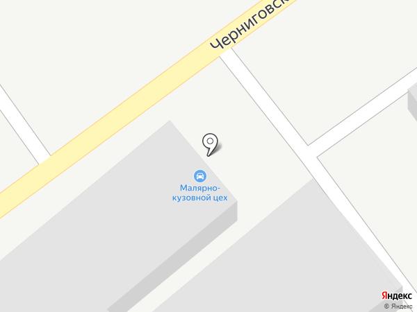 Малярно-кузовной цех на карте Ставрополя