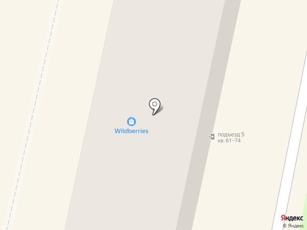 Магазин тканей и швейной фурнитуры на карте Ставрополя