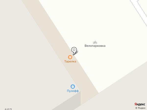Мастерская по ремонту телефонов, планшетов и ноутбуков на карте Ставрополя