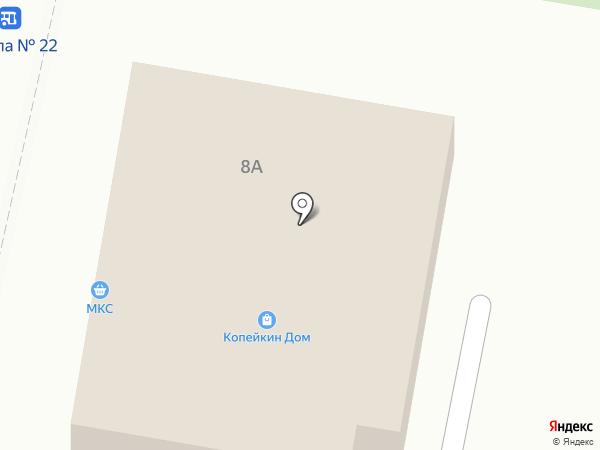 Магазин канцтоваров на карте Ставрополя