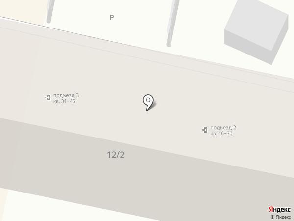 Магазин продуктов на карте Ставрополя