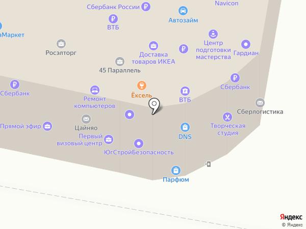 Главный визовый центр на карте Ставрополя