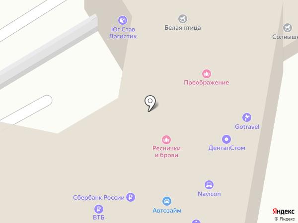 Моя ИКЕА на карте Ставрополя