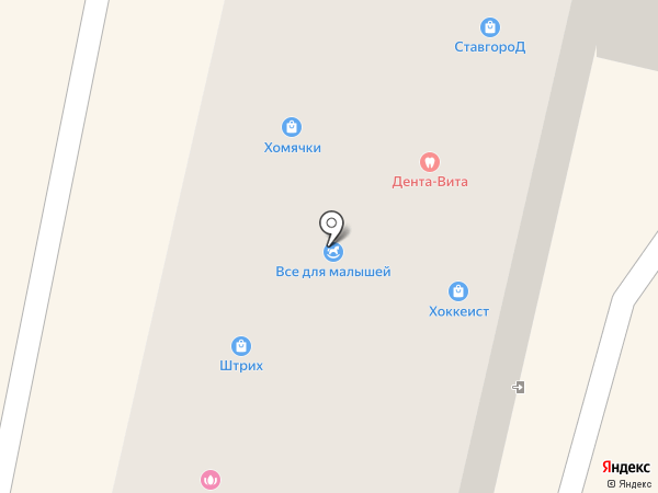 Сток бижутерия на карте Ставрополя
