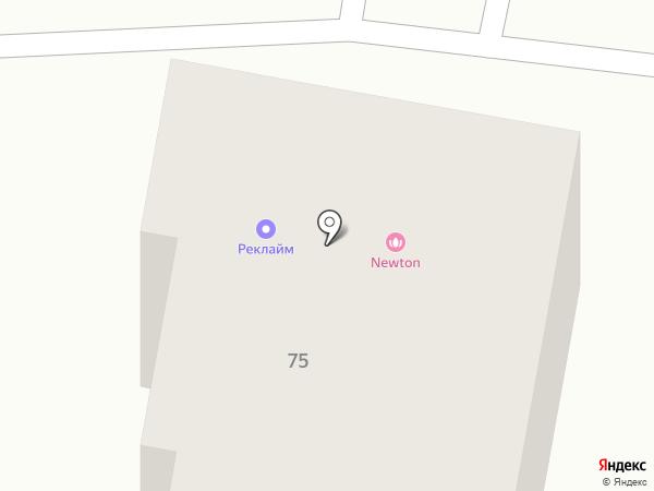ЕВА на карте Ставрополя