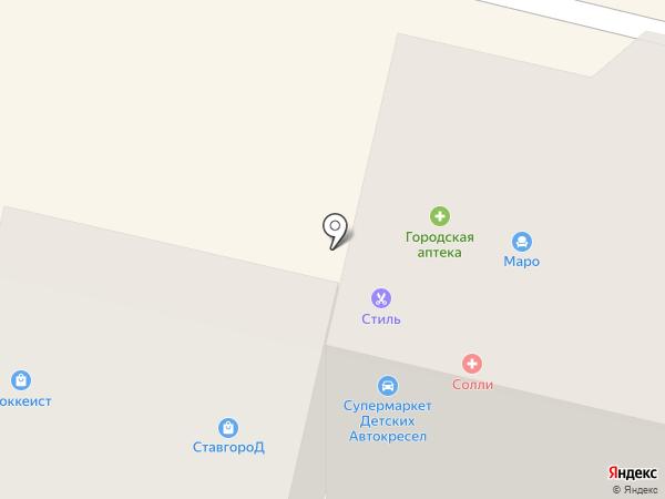 Супермаркет детских автокресел на карте Ставрополя