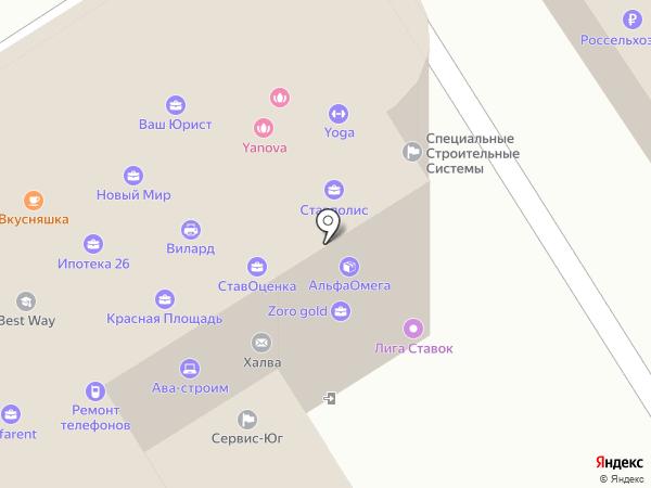Магазин женской одежды на карте Ставрополя