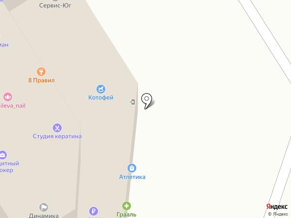 Грааль на карте Ставрополя