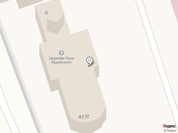Храм Святителя Луки войно-Ясенецкого на карте Ставрополя
