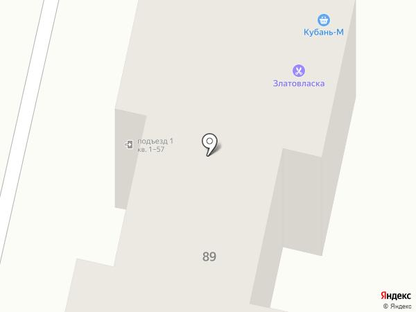 Доктор+ на карте Ставрополя