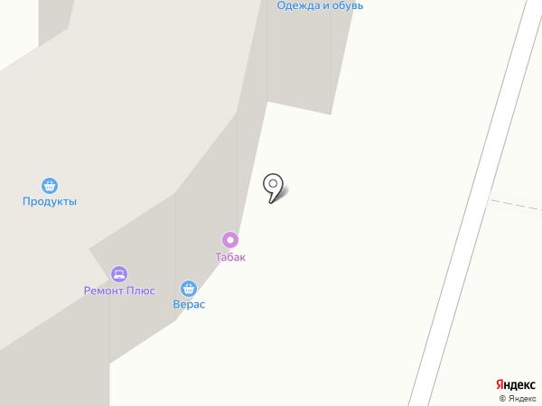 Фортуна на карте Ставрополя