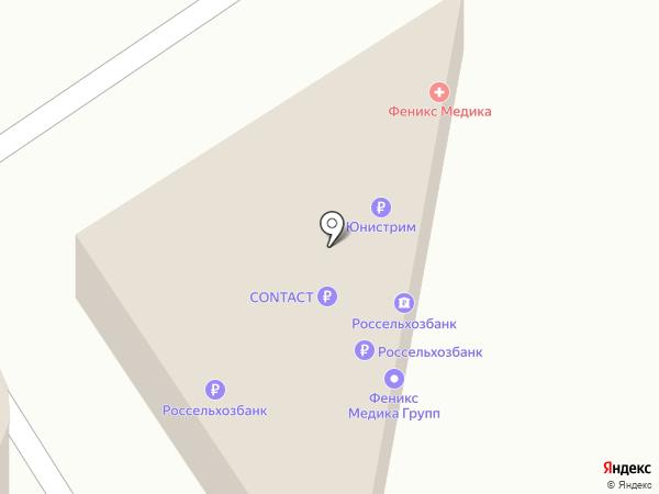 КАНЦЕЛЯРиЯ на карте Ставрополя