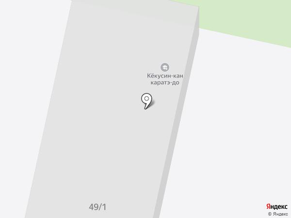 Кёкусин-кан каратэ на карте Ставрополя