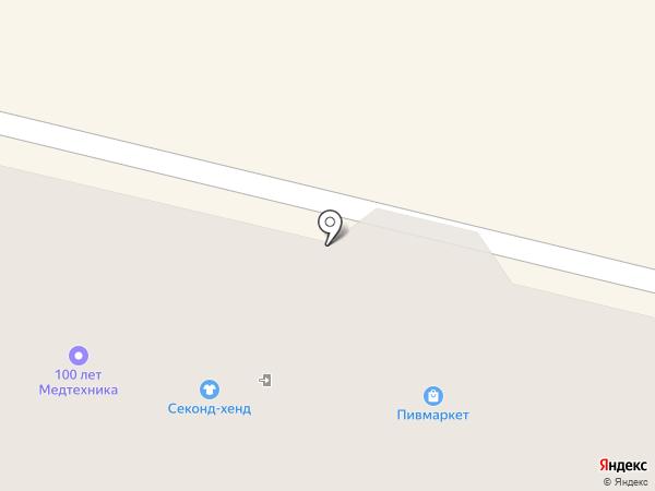 Пивмаркет на карте Ставрополя