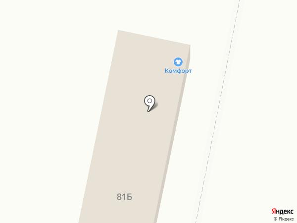 Банкомат, БИНБАНК, ПАО на карте Ставрополя