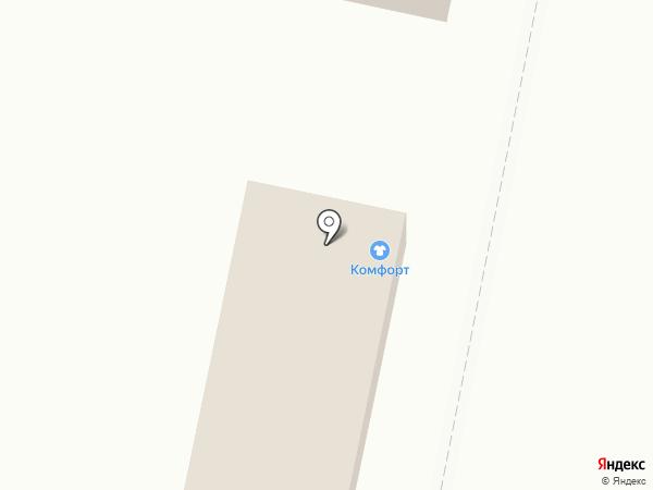 Империя Услуг на карте Ставрополя