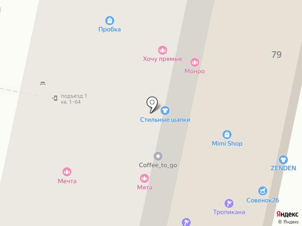 Массажный кабинет на ул. 50 лет ВЛКСМ на карте Ставрополя