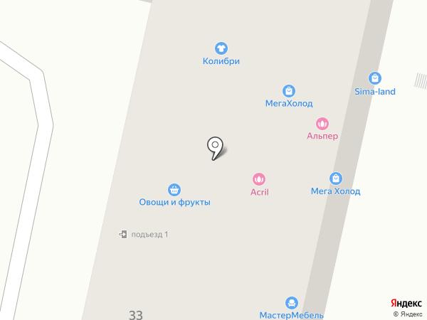 45_параллель на карте Ставрополя