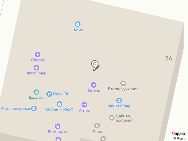 DREAMEXPERT на карте Ставрополя