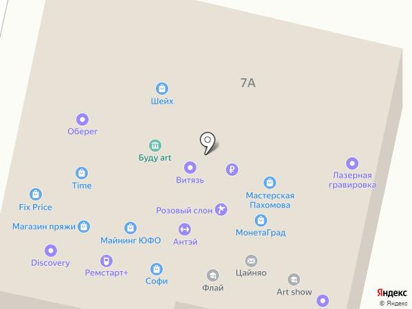 Fix Price на карте Ставрополя