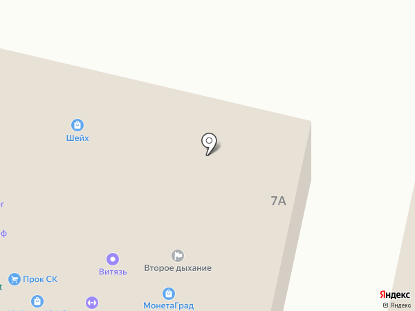 Разбег на карте Ставрополя