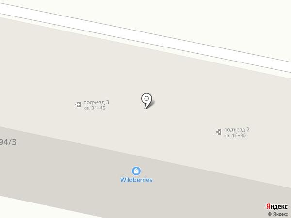 ХОЧУ ПИВА на карте Ставрополя