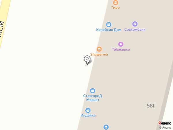 Магазин разливного пива на карте Ставрополя