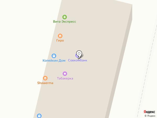 Губернский на карте Ставрополя