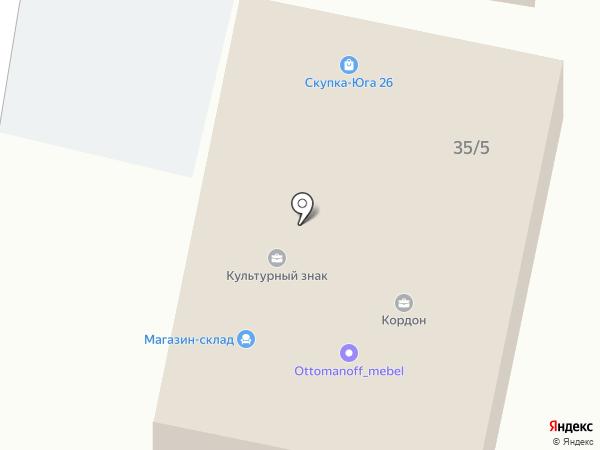ВАВИЛОН-1 на карте Ставрополя