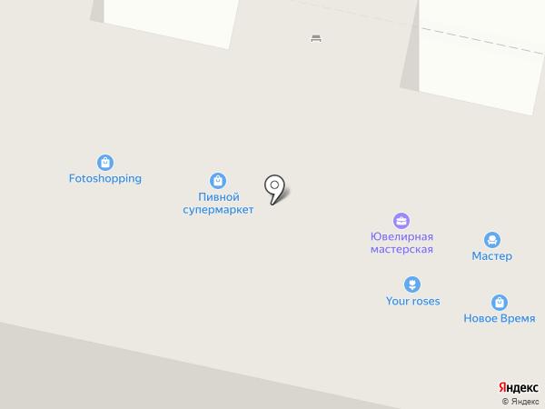 Хата ламинатов на карте Ставрополя