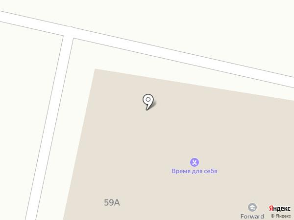 NEW на карте Ставрополя