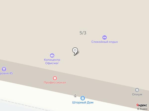 Мини-отель на карте Ставрополя