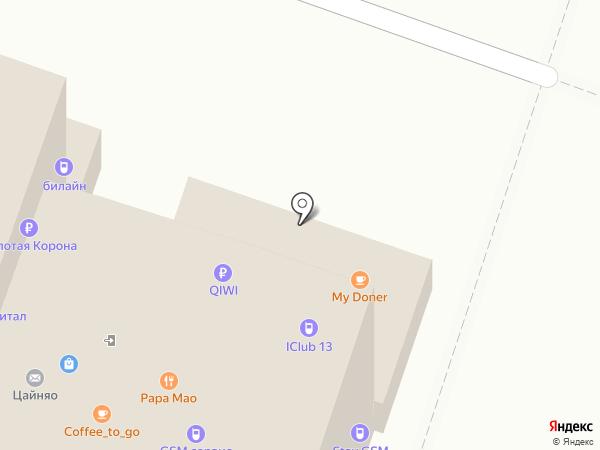 Дисконт-тур на карте Ставрополя