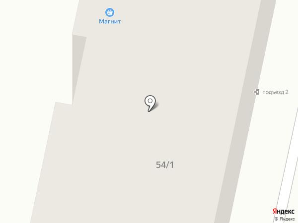 Студия красоты Богатырёвой на карте Ставрополя