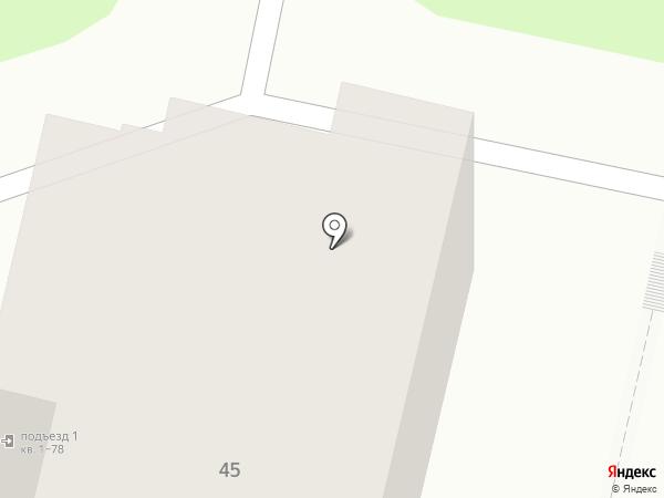 Банкомат, Сбербанк, ПАО на карте Ставрополя