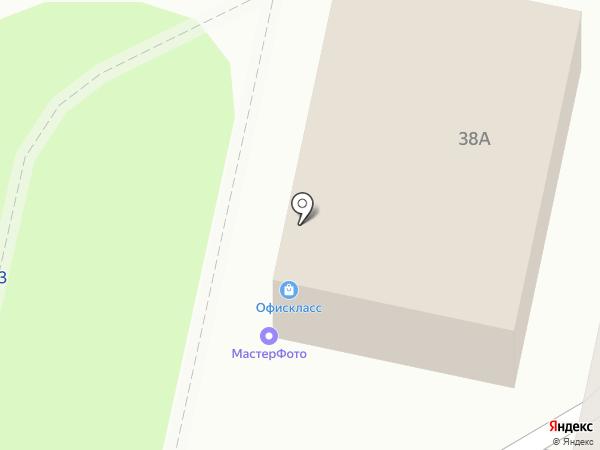 Фотомагазин на карте Ставрополя