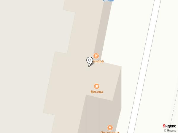 Brother`s на карте Ставрополя