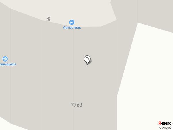Фреш на карте Ставрополя