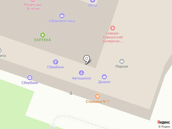 Гримёрка на карте Ставрополя