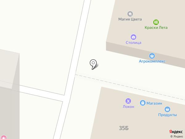 Локон на карте Ставрополя