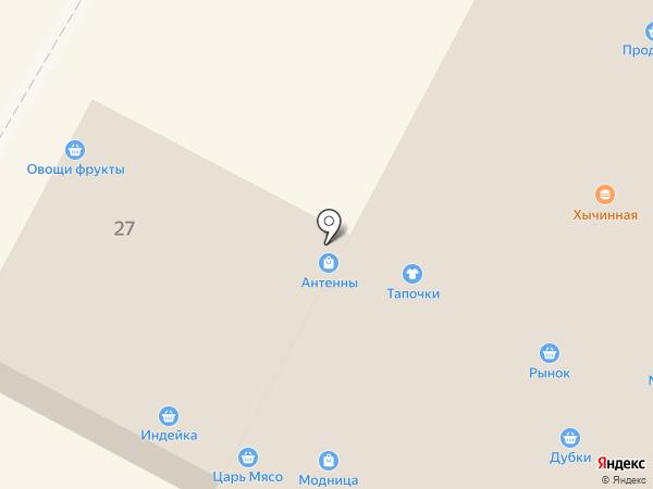 Мы Блины на карте Ставрополя