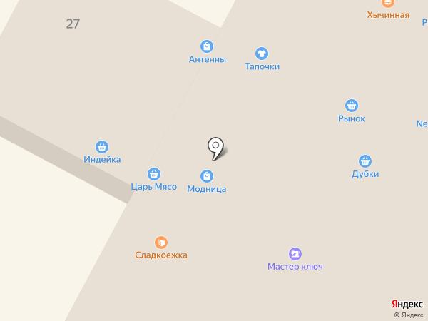 Мастер Дёнер на карте Ставрополя