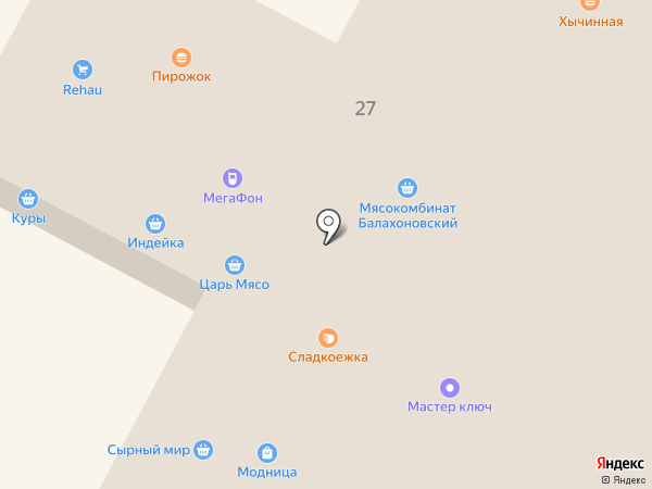 Ещё разочек на карте Ставрополя