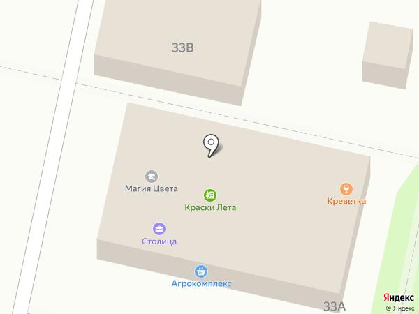 Актуаль на карте Ставрополя