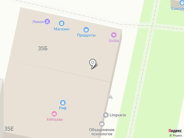 Центр профессиональной охраны на карте Ставрополя