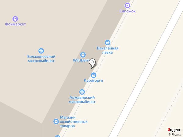 Дубки на карте Ставрополя