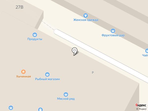 Хороший Сервис на карте Ставрополя