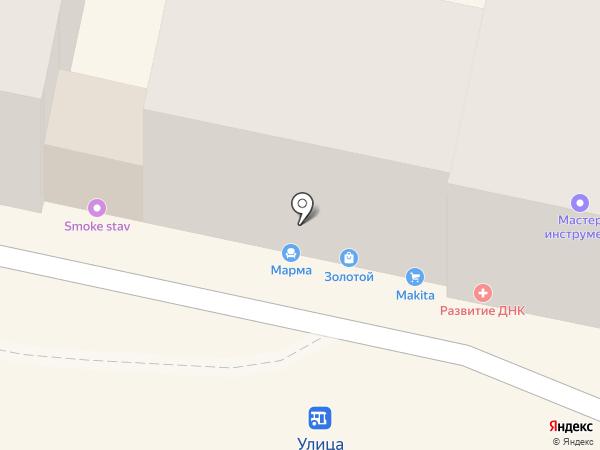 PIPEMAN на карте Ставрополя