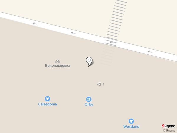 Камали на карте Ставрополя